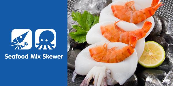 Seafood Mix Skewer